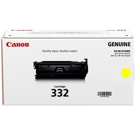 6260B012AA Toner Cartridge - Canon Genuine OEM (Yellow)