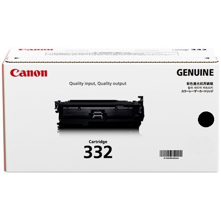 6264B012AA Toner Cartridge - Canon Genuine OEM (Black)