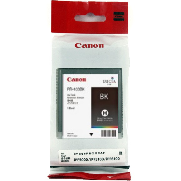 PFI-101Blue Ink Cartridge - Canon Genuine OEM (Blue)