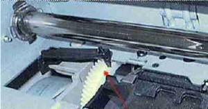 Actuator Arm