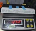 Weighing Cartridges