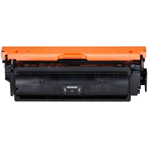 0458C001 Toner Cartridge - Canon Remanufactured (Cyan)