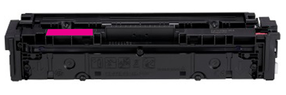 054 Magenta Toner Cartridge - Canon Compatible (Magenta)