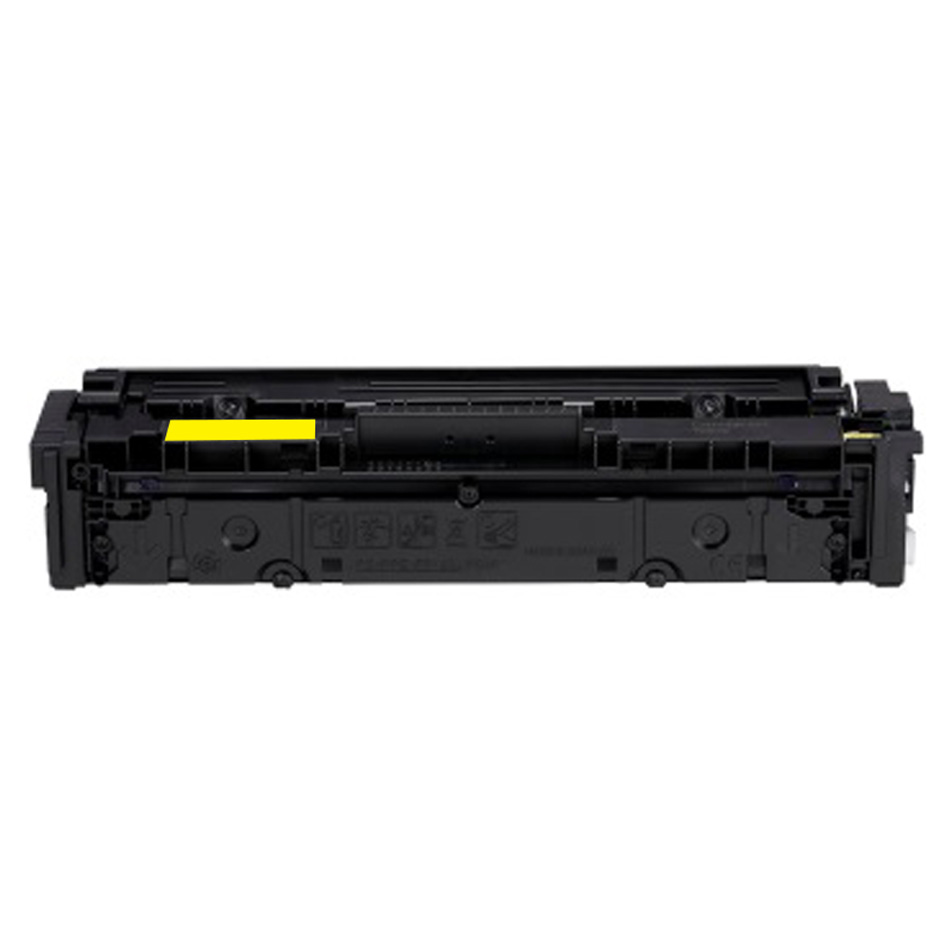 054H Yellow Toner Cartridge - Canon Compatible (Yellow)