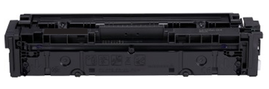054H Black Toner Cartridge - Canon Compatible (Black)