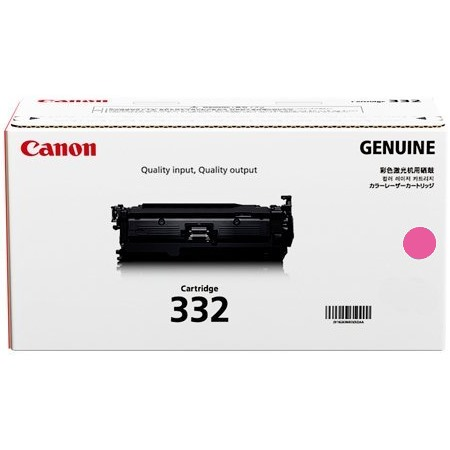 6261B012AA Toner Cartridge - Canon Genuine OEM (Magenta)