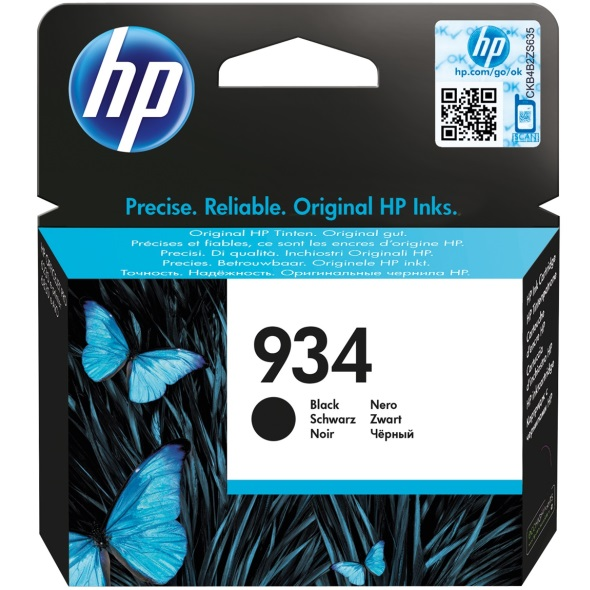 HP 934 Black Ink Cartridge - HP Genuine OEM (Black)