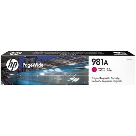HP 981 Magenta Ink Cartridge - HP Genuine OEM (Magenta)