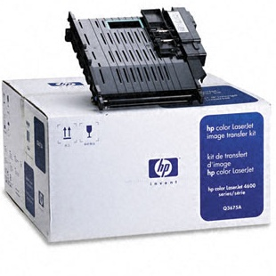Q3675A Image Transfer Kit - HP Genuine OEM